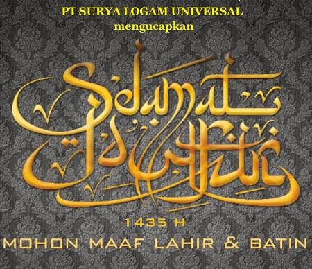 Banner Idul Fitri 1435