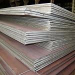plat-kapal-marine-steel-plate