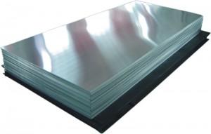plat-alumunium