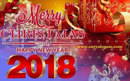 Selamat-Natal-2017-dan-Tahun-Baru-2018